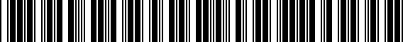 Barcode for 16028 ZK7-S91