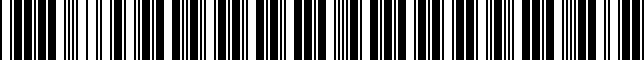 Barcode for 3/16allensocket