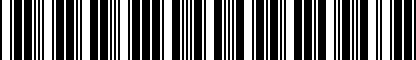 Barcode for 7075IDLER