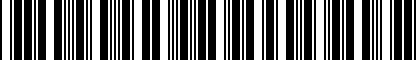 Barcode for WHNUTS516