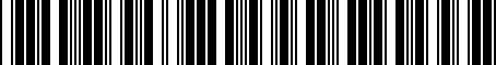 Barcode for wmr-w10058